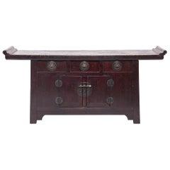 19th Century Chinese Three-Drawer Two-Door Coffer
