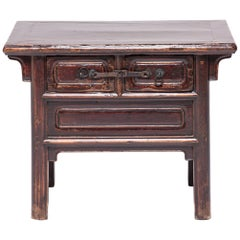 19th Century Chinese Two Drawer Low Table