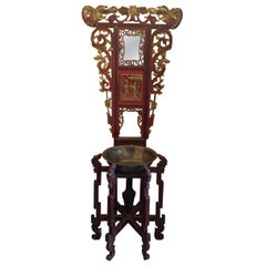 19th Century Chinese Washstand