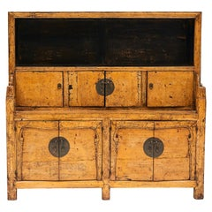 19th Century Chinese Yellow Lacquer Breakfront Dresser