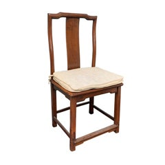 19th Century Chinese Yoke Back Side Chair