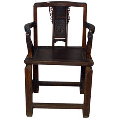 19th Century Chinese Yumu Official's Chair with Hand-Carved Splat and Fretwork