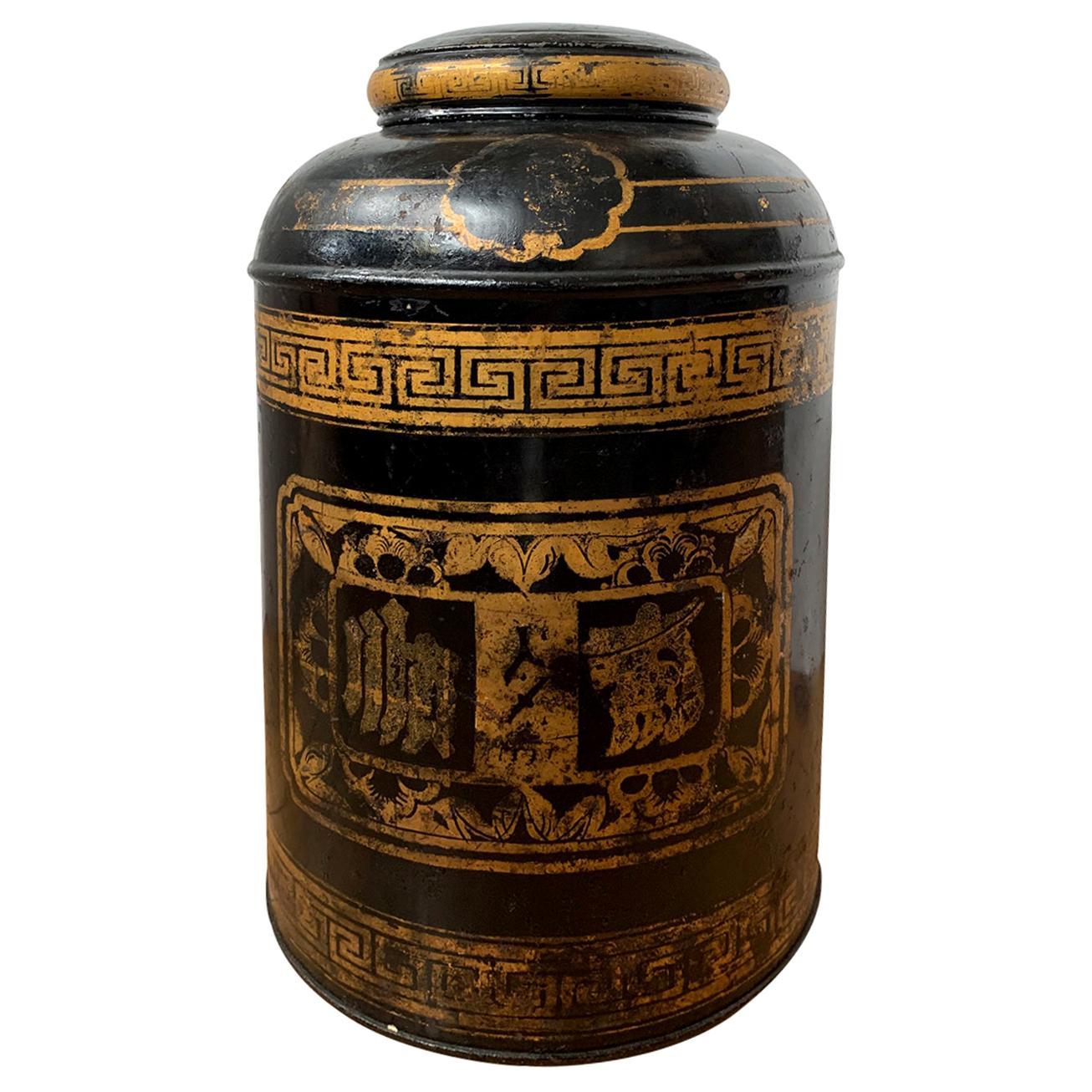 19th Century Chinoiserie Lidded Tole Tea Tin