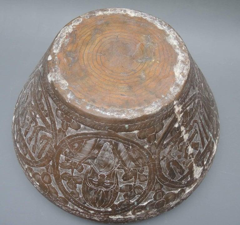 Repoussé 19th Century Copper Temple Urn with Repousse Decoration For Sale