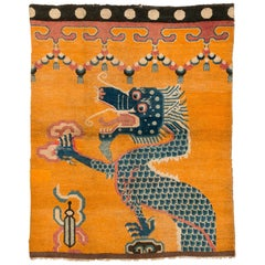 19th Century Dragon Rug from Tibet