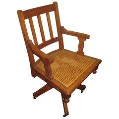 19th Century Eastlake Banker's Swivel Chair