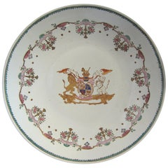 19th Century English Armorial Porcelain Charger with Crest of Royal Coat of Arms