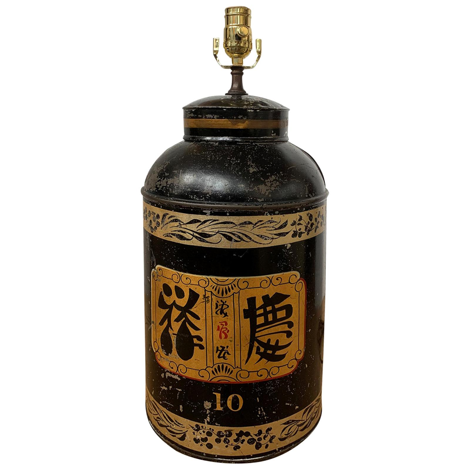 19th Century English Chinoiserie Toleware Tea Tin as Lamp by Rudduck & Comp