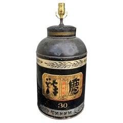 19th Century English Chinoiserie Toleware Tea Tin as Lamp