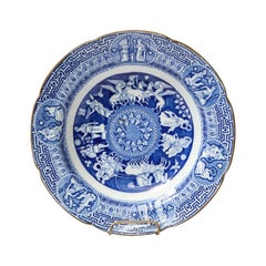 19th Century English Neoclassical Soup Plate, Possibly Spode