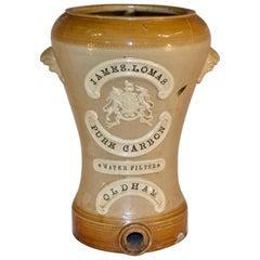19th Century English Water Filter