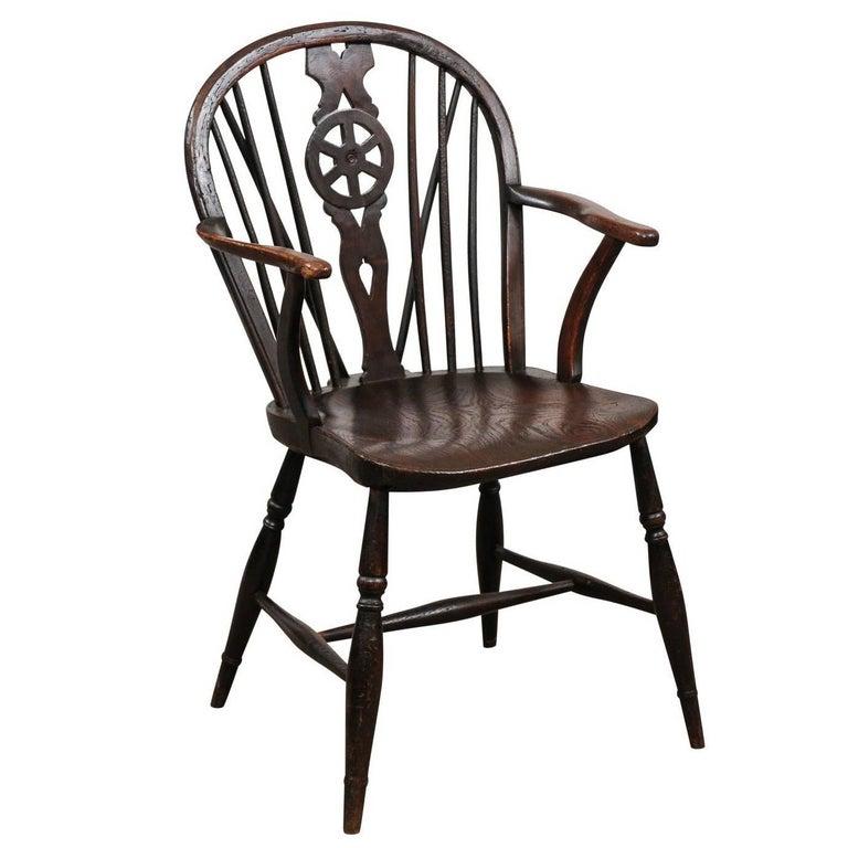 19th Century English Windsor Elm Chair