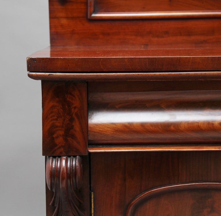 19th Century Flame Mahogany Chiffonier For Sale 7