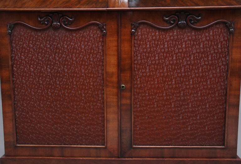 19th Century Flame Mahogany Chiffonier In Good Condition For Sale In Martlesham, GB
