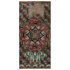 19th Century French Art Deco Botanic Red, Green, Brown Handmade Wool Carpet