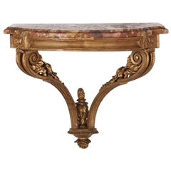19th Century French Carved Gilt Console
