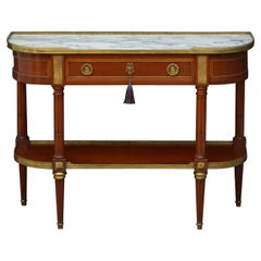 19th Century French Console or Serving Table