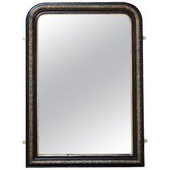19th Century French Pier Mirror