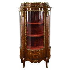 19th Century French Rosewood & Marquetry Serpentine Vitrine