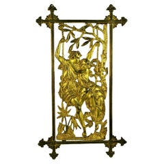 19th Century French Young Lovers Bronze Architectural Window Grade