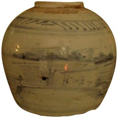 19th Century Ginger Pot, Antique, Chinese