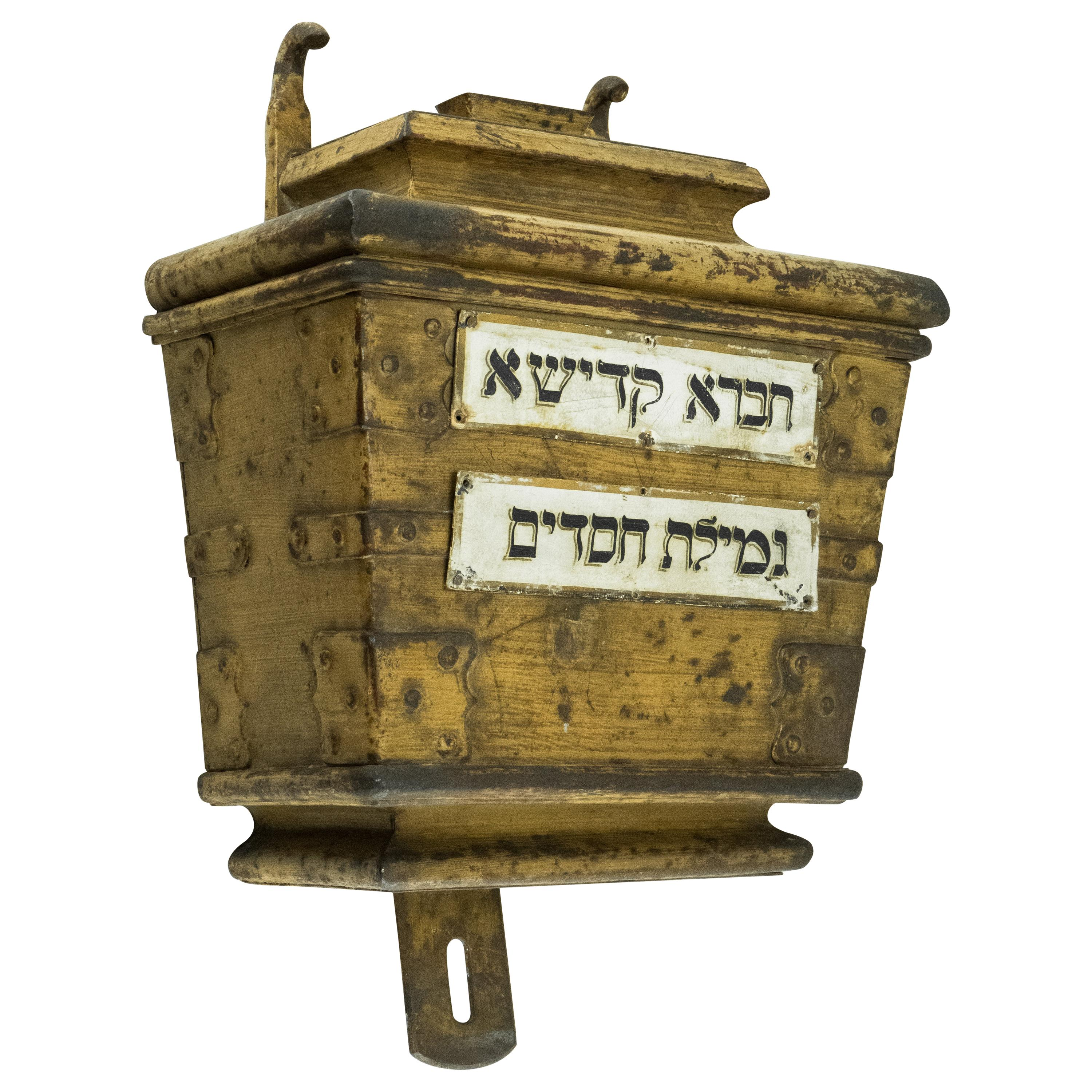 19th Century Hungarian Synagogue Iron Charity Container