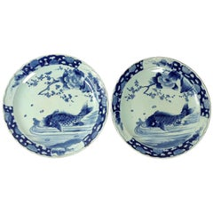 19th Century Japan, a Large Pair of Porcelain Dishes with Blue Koï Carps