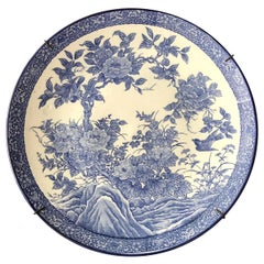 19th Century Japanese Blue and White Ceramic Charger, circa 1880