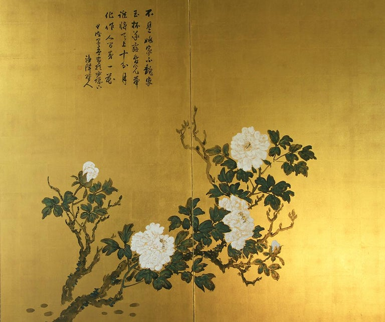 Showa period Japanese two panel folding screen only gold leaf with white peony flowers.