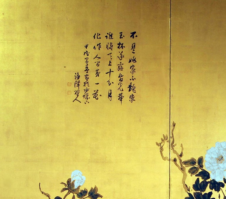XX°th Century Japanese Folding Screen Two Panels Gold Leaf In Good Condition For Sale In Brescia, IT