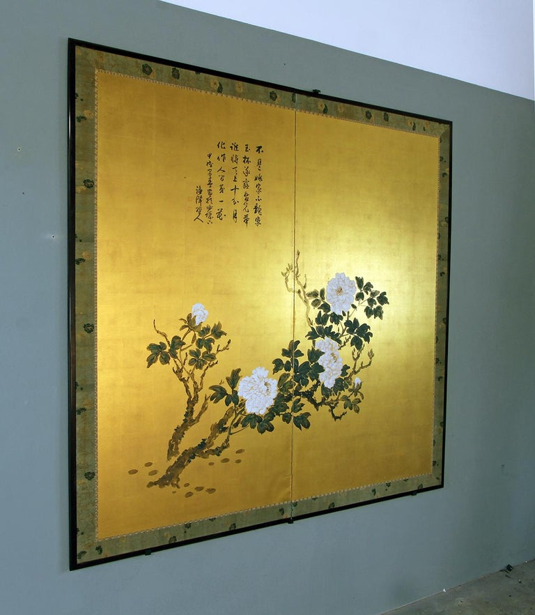 20th Century XX°th Century Japanese Folding Screen Two Panels Gold Leaf For Sale