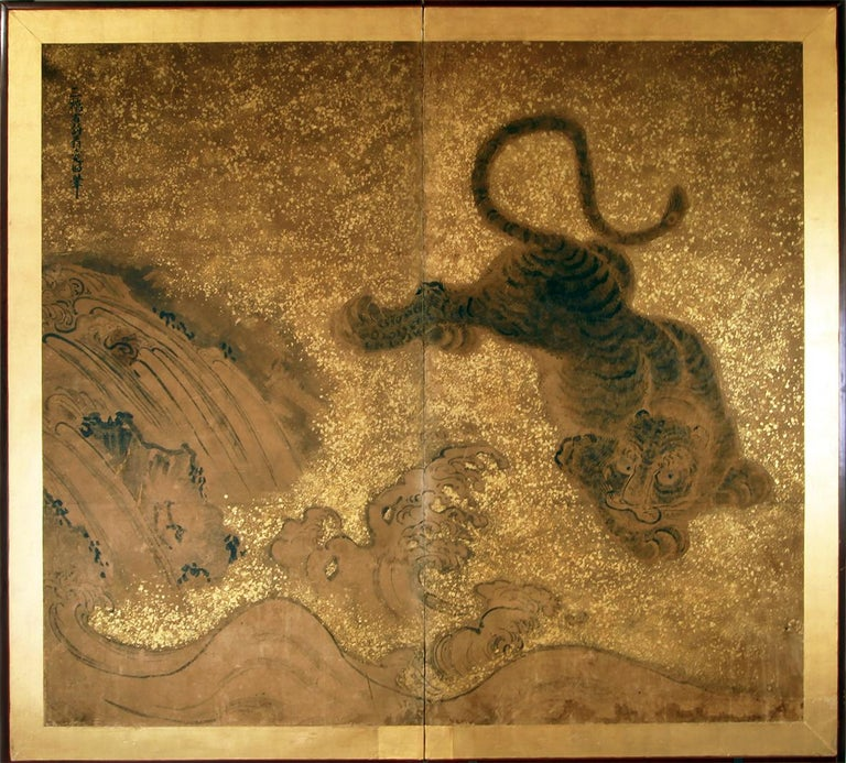 Author Yuushi Mihashi Osamu: Tiger Tora two-panel screen, painted with inks and gold leaf. Edo Period.