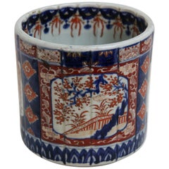 19th Century Japanese Imari Cache Pot