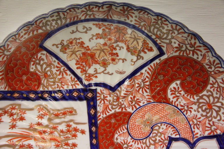 Hand-Painted 19th Century Japanese Imari Chager For Sale