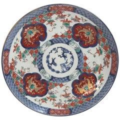 19th Century Japanese Imari Charger