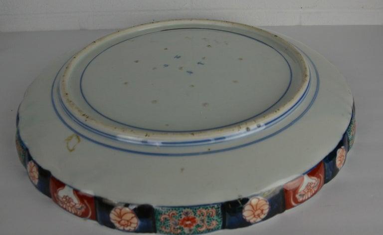 19th Century Japanese Imari Platter For Sale 1