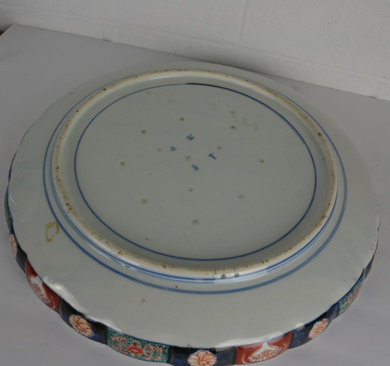 19th Century Japanese Imari Platter For Sale 2