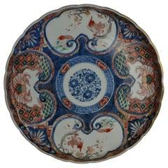 19th Century Japanese Imari Platter