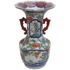 19th Century Japanese Imari Two Handle Vase