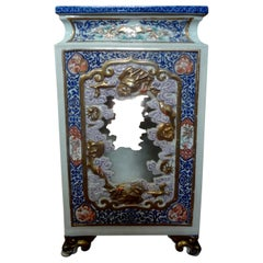 19th Century Japanese Meiji Porcelain Garden Seat or Table