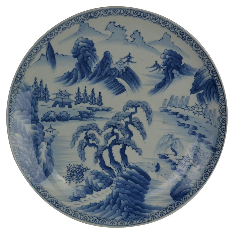 19th Century Japanese Platter or Charger For Sale