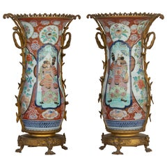 19th Century Japanese Porcelain and Ormolu-Mounted Pair of Vases