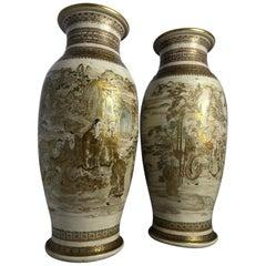 Pair of 19th Century, Japanese Satsuma Vase