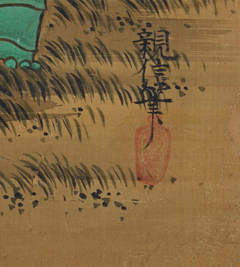 19th Century Japanese Silk Painting by Kano Chikanobu, Peacock & Bamboo In Fair Condition For Sale In Kyoto, JP