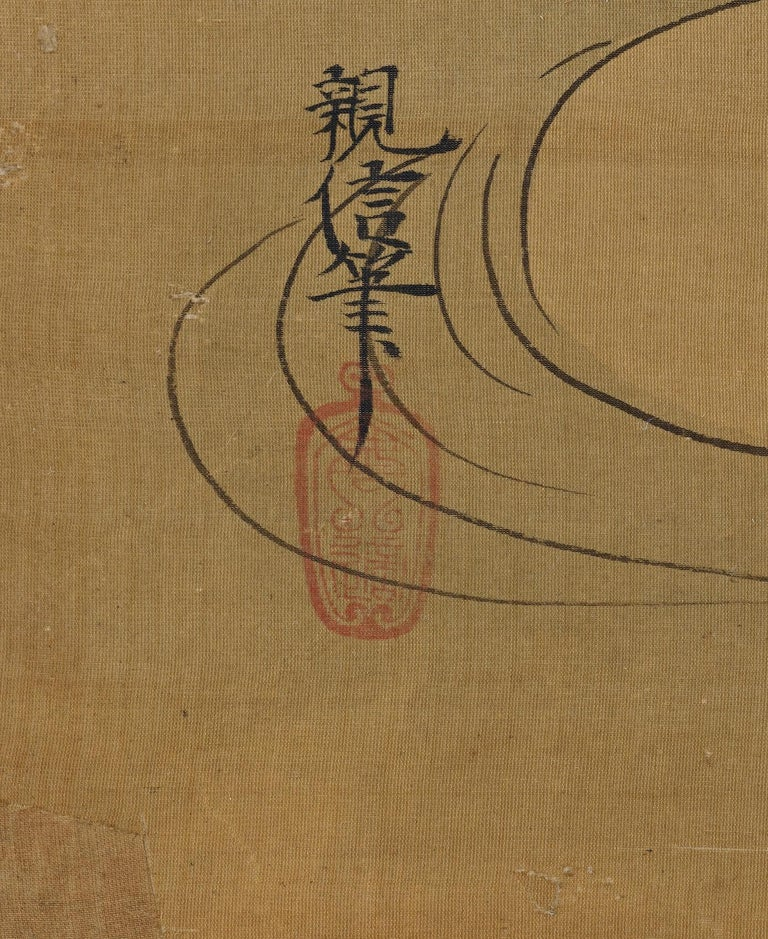 Hand-Painted 19th Century Japanese Silk Painting by Kano Chikanobu, Pheasants & Plum in Snow For Sale
