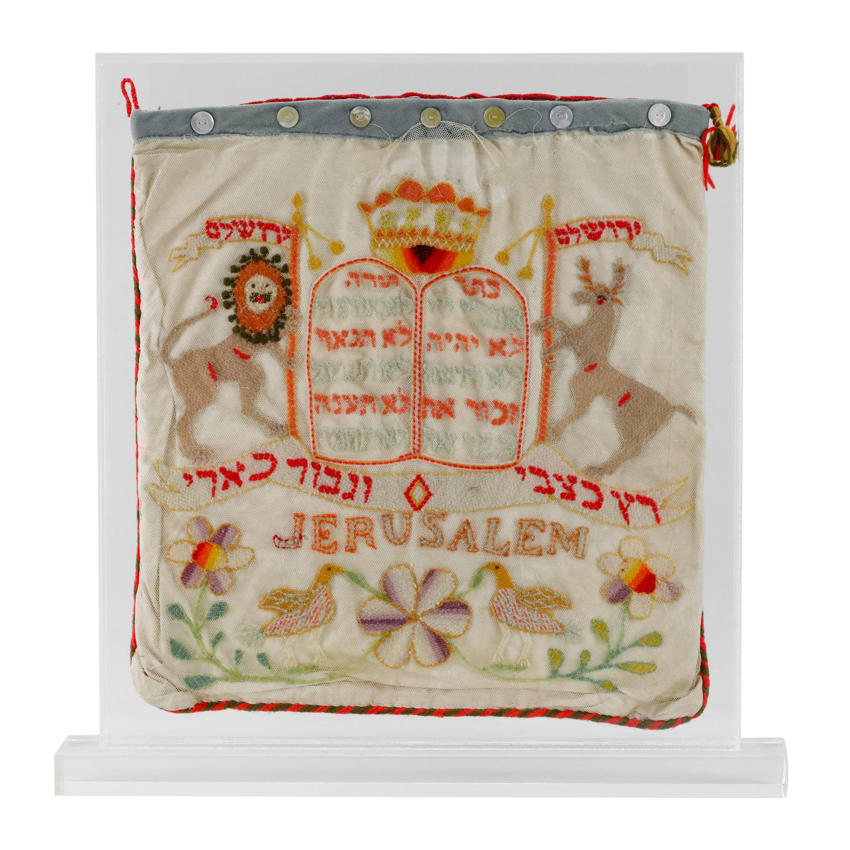 19th Century Needlepoint Tallit Bag, Jerualem