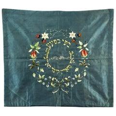 19th Century Judaic Embroidered Silk Textile