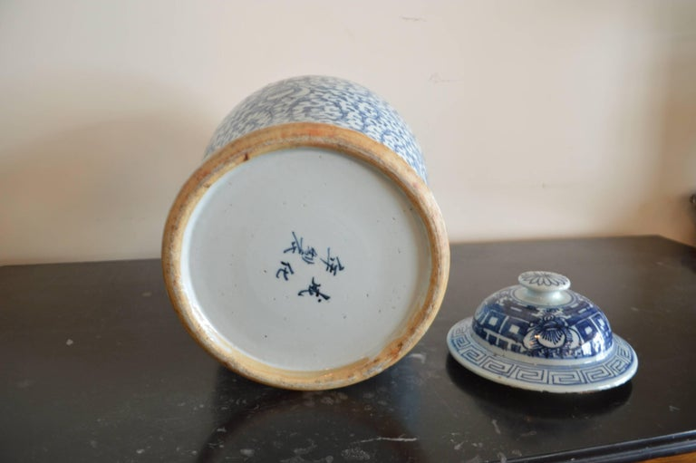 Chinese Export 19th Century Large Blue and White Chinese Ginger Jar with Shou Symbol For Sale