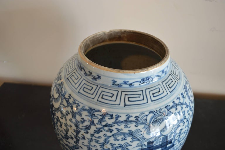 Glazed 19th Century Large Blue and White Chinese Ginger Jar with Shou Symbol For Sale
