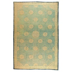 19th Century Large Chinese Blue and Beige Handwoven Wool Rug 'size adjusted'